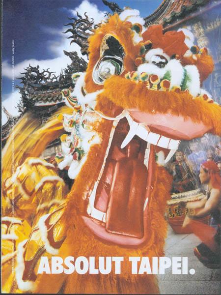 Chinese Dragon costume.