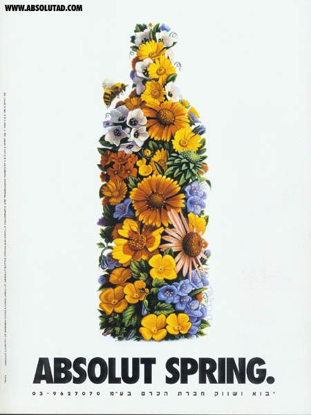 Bottle of flowers.